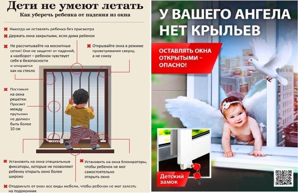 Deti iz okna1